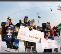 Prizegiving, Red Bull Nanshan Open 2011