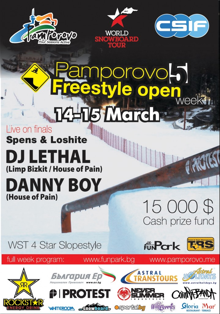pamporovo_poster