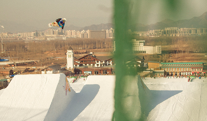Red Bull Nanshan Open Returns for 13th Edition!