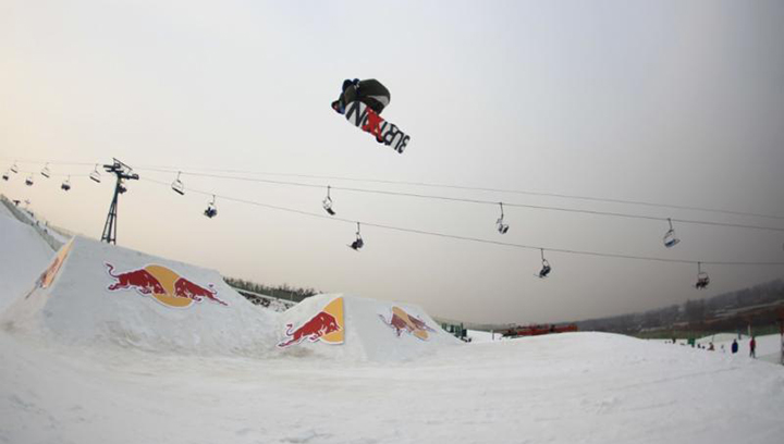 13th Red Bull Nanshan Open National Qualifier – This Saturday
